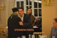 dhmos-pita-2016-04